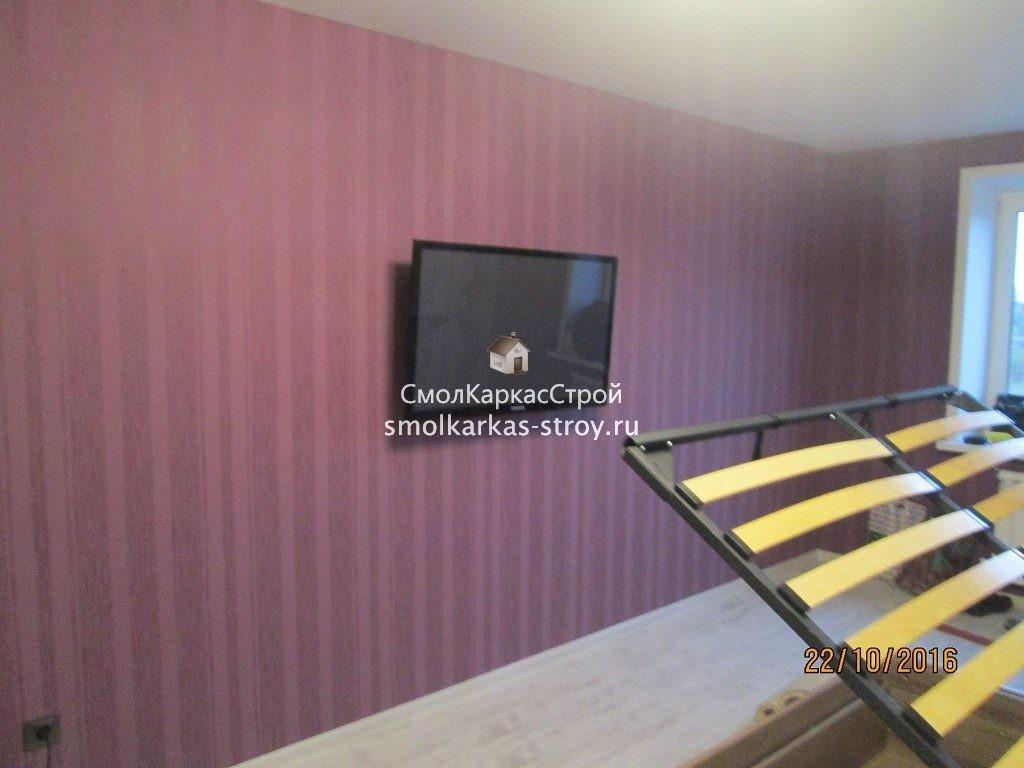 Ремонт двухкомнатной квартиры, Киевское шоссе