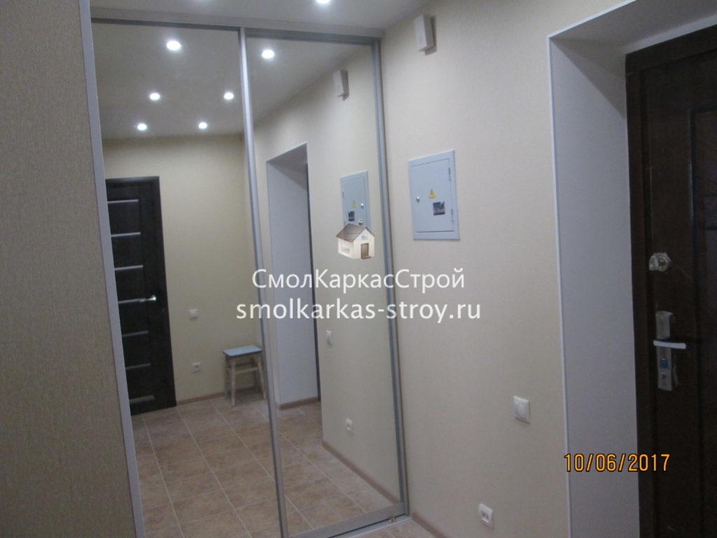 Ремонт квартиры Нахимова